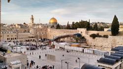 photo of the wailing wall