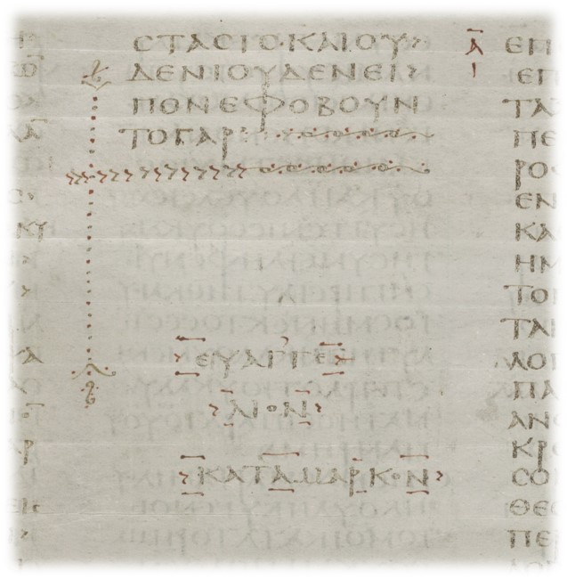 photo of ancient text