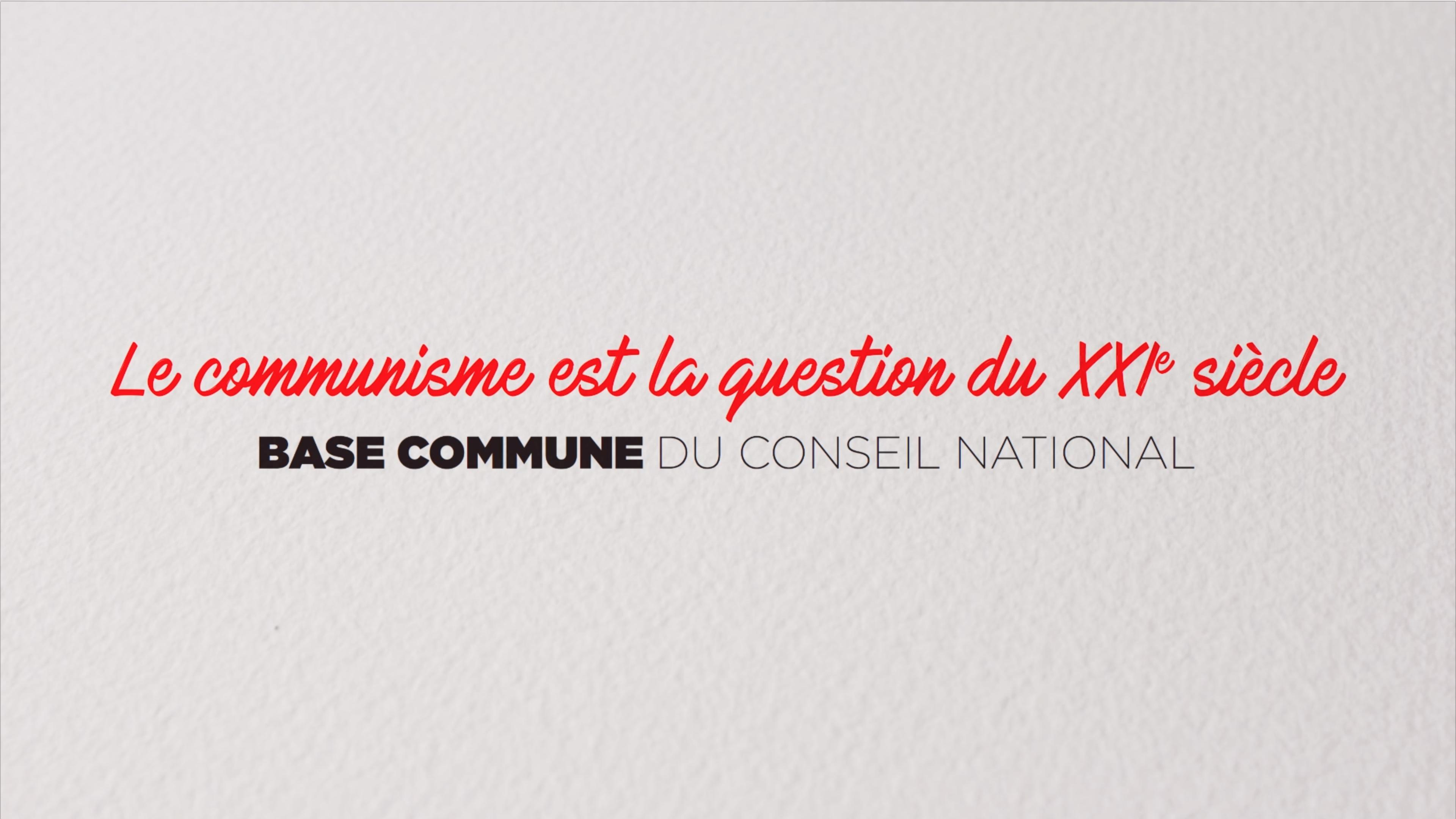 Le_communisme_est_la_question_du_XXIe_siècle.png