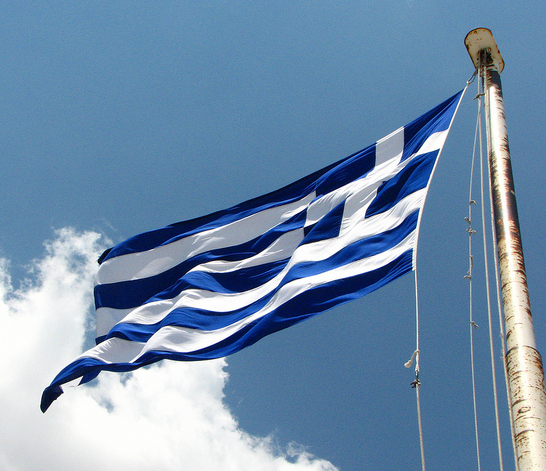Greek_flag_waving.png
