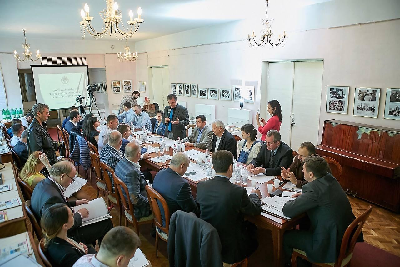 """Atelierul legislativ """"Legea cetățeniei române, necesități de ajustare"""""""