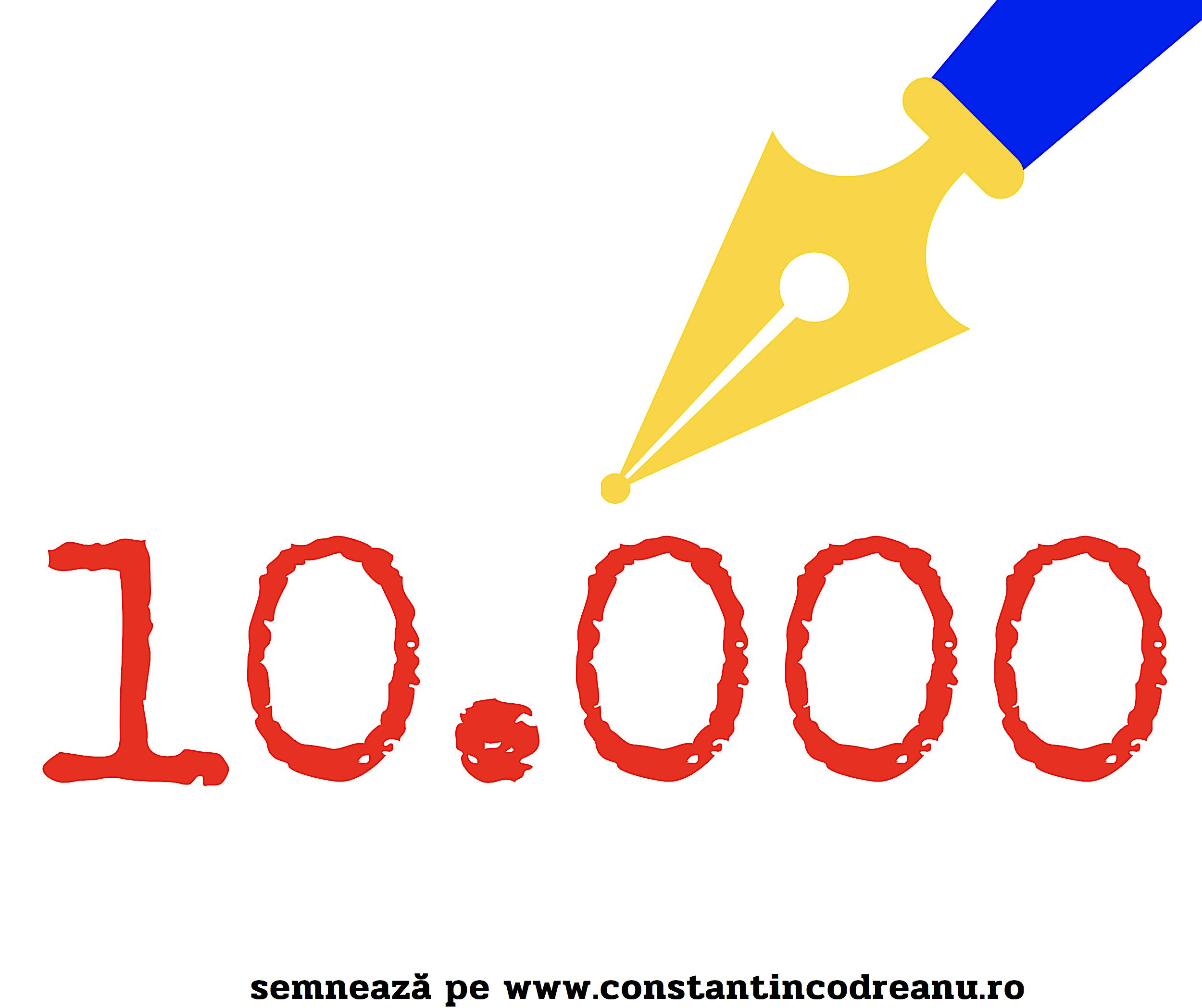 Petiție Autoritatea Națională pentru Cetățenie Constantin Codreanu