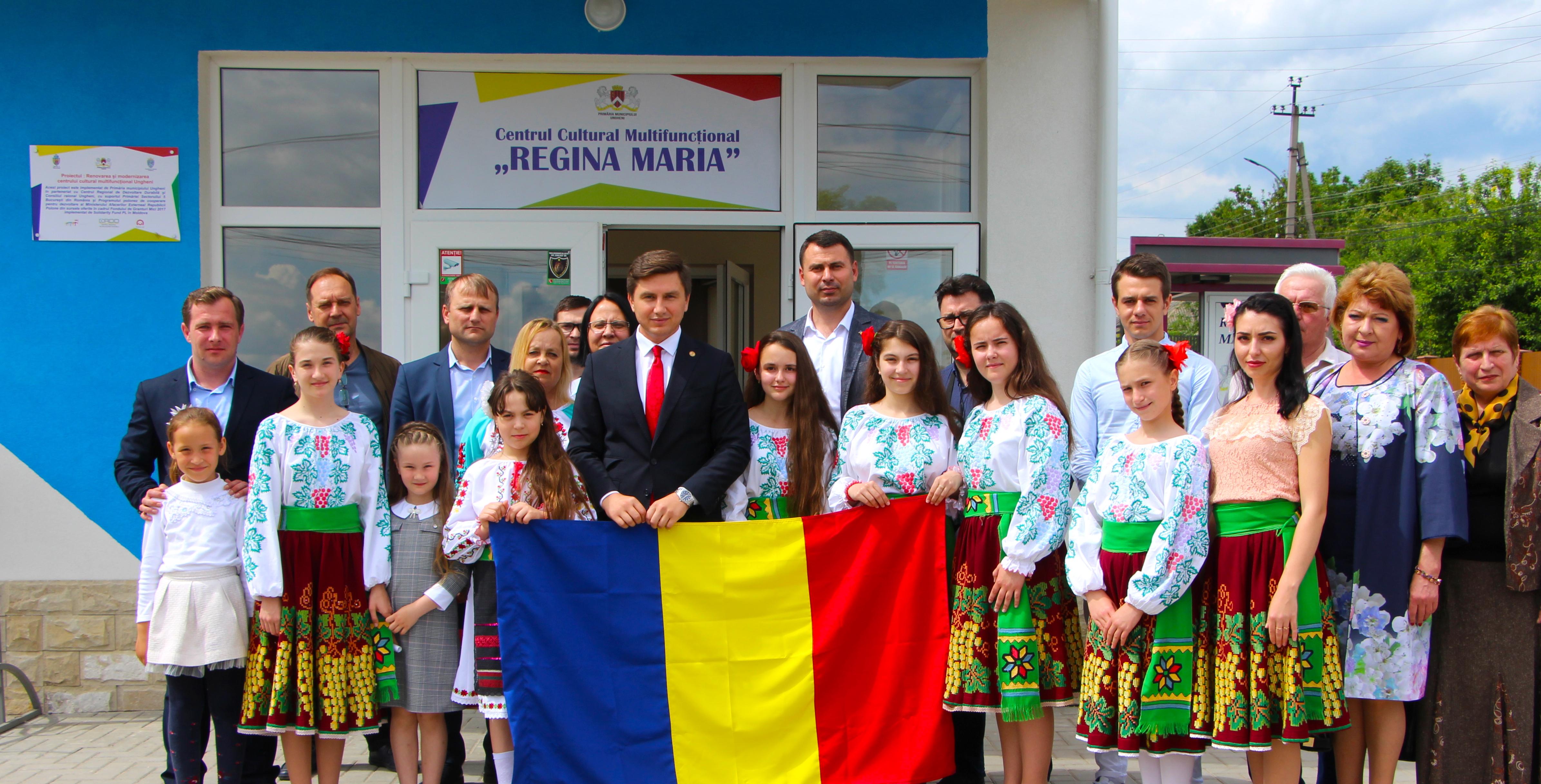 Constantin Codreanu Centrul Cultural Multifunctional Regina Maria