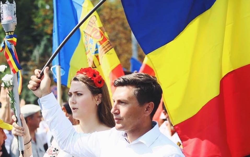 Constantin Codreanu Republica Moldova
