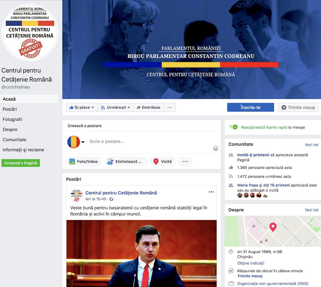 Centrul pentru Cetățenie Română