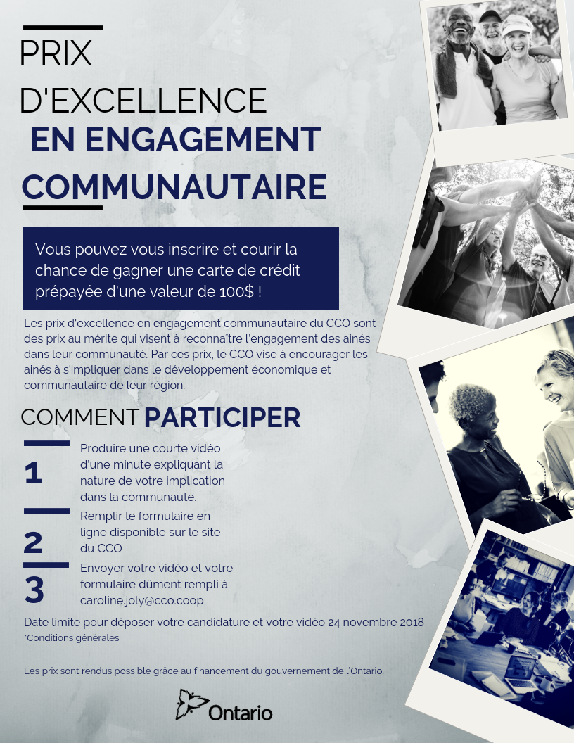 Copy_of_Copy_of_Prix_-_d'engagement_communautaire.png