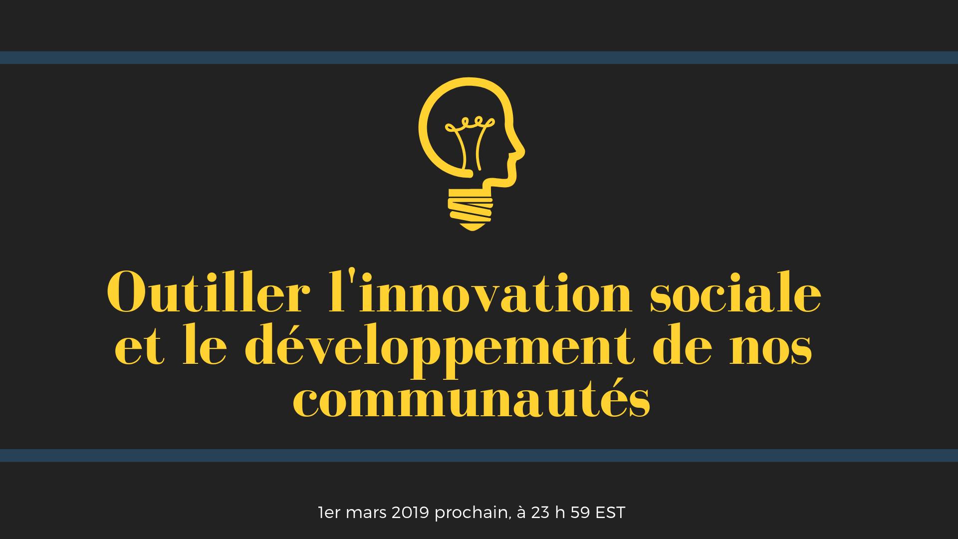 Outiller_l'innovation_sociale_et_le_développement_de_nos_communautés.png