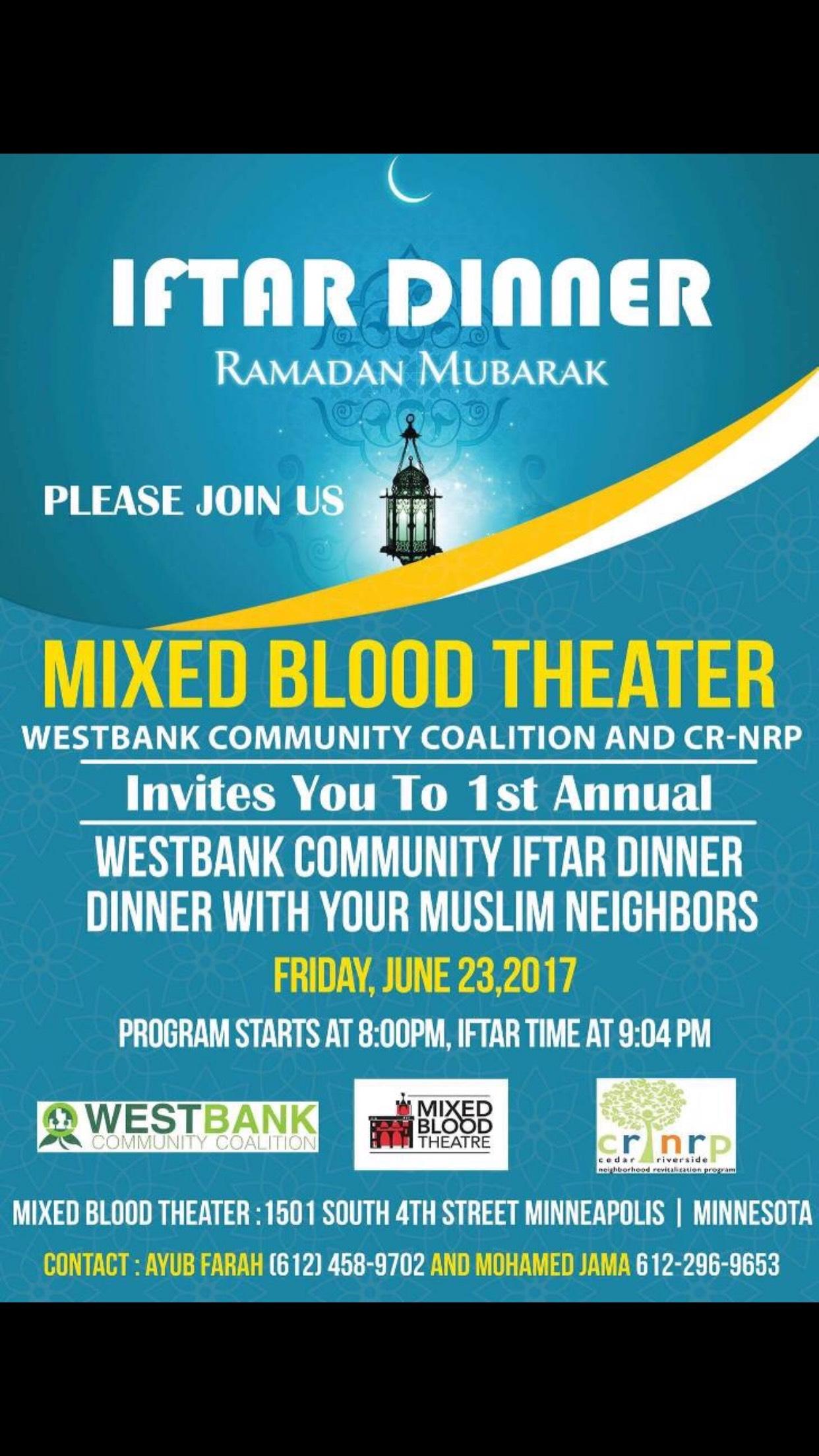 IftarAnnouncement_062217.jpg