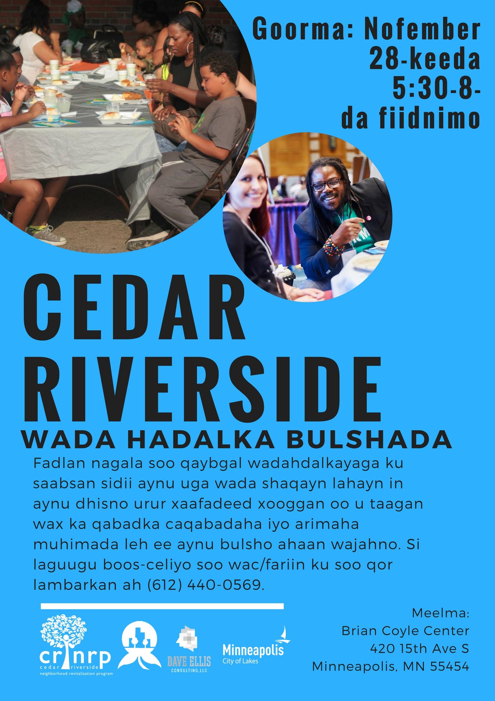 Somali_Cedar_Riverside_Community_Gathering.jpg