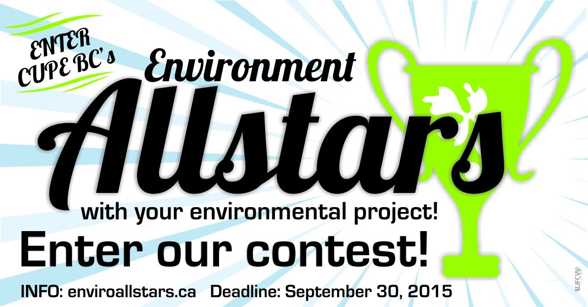 CUPE BC Environment Allstars Contest Entry Form | cupe.bc.ca