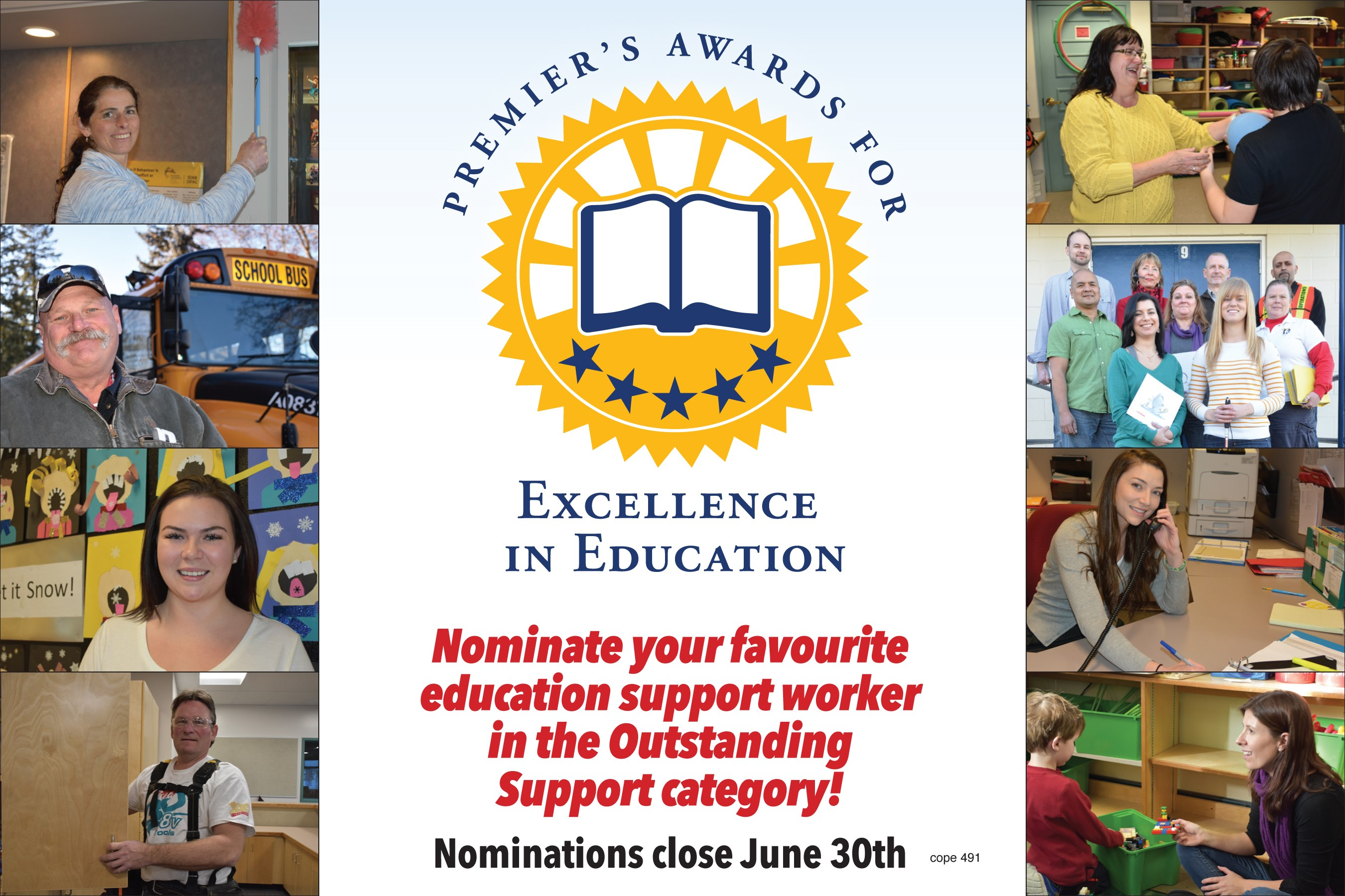 premier_award_for_excellence_in_education_graphic.jpg