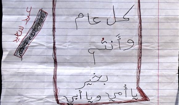 A letter from a child imprisoned in Megiddo prison to his family. (Photo: DCIP)