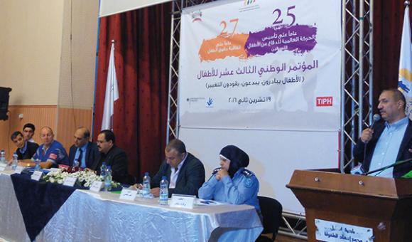 al-swrh_al-riysyh_3.jpg