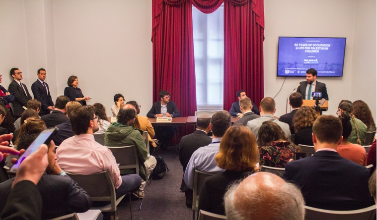 DCIP speaks on Capitol Hill about Palestinian children's rights