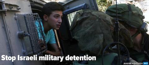 _stopmilitarydetention_petition_480x210.png