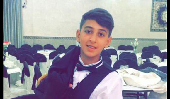 Fourteen-year-old Nour Al-Din Ayman Ata Mustafa