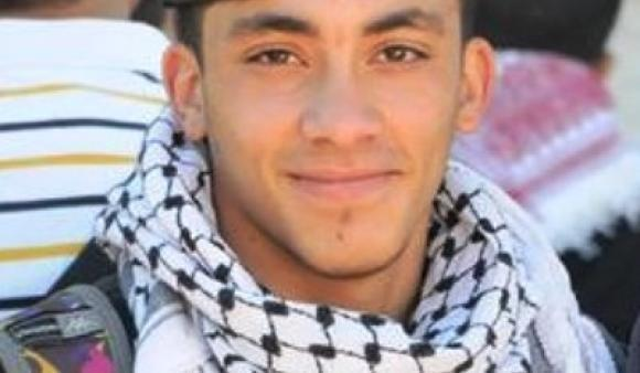 Nadeem Nawara, 17, was fatally shot by Israeli forces on May 15, 2014 near Ofer military prison.