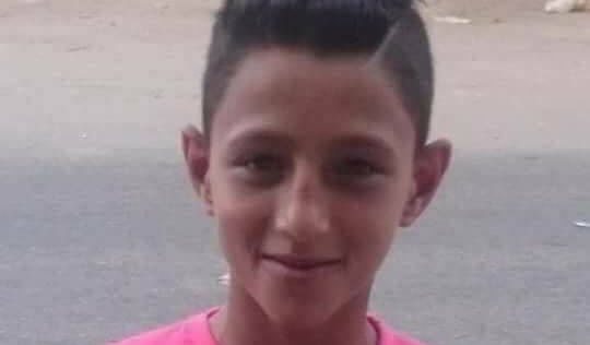 Israeli forces shot 14-year-old Mohammad Ayoub in the head killing him