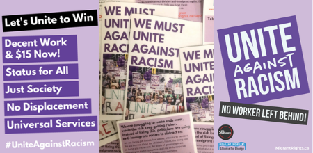 Unite against racism posters and leaflets