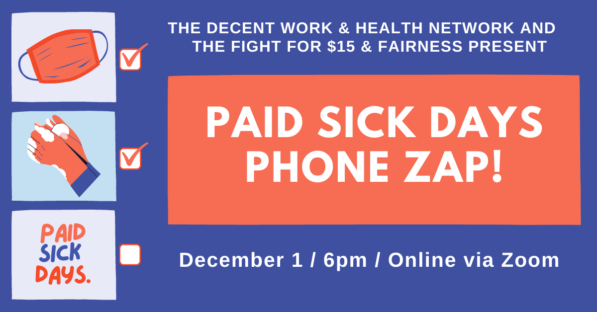 PAID SICK DAYS PHONE ZAP!