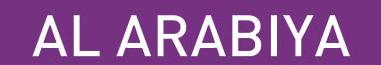 deedra-al-arabiya-logo.png