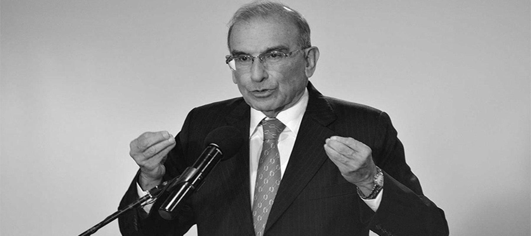 Humberto de la Calle - Candidato presidencial