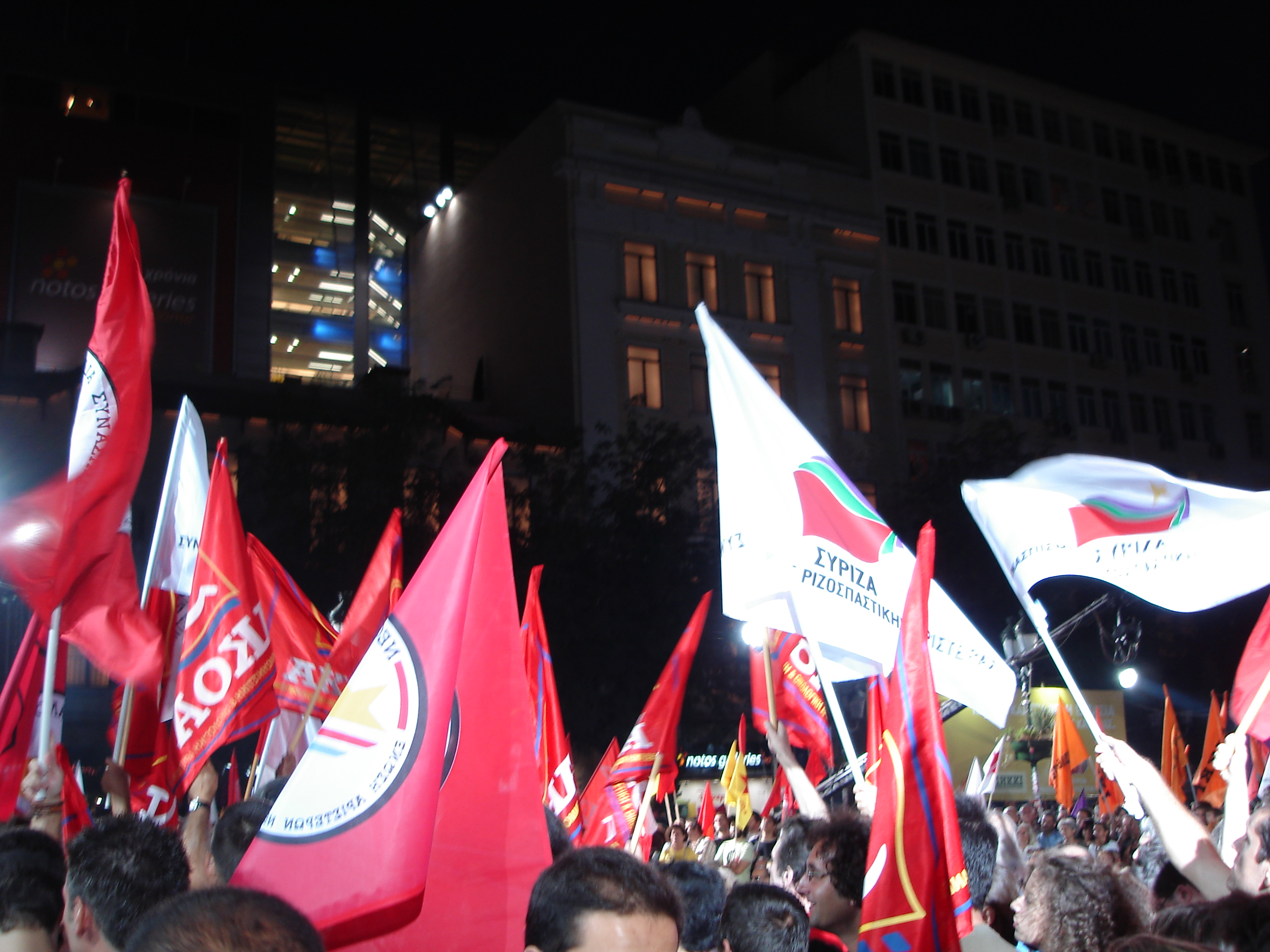 SYRIZA_flags_2007_thumb.jpg