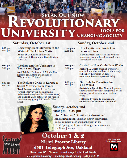 Revolutionary_University_Oct022016.png