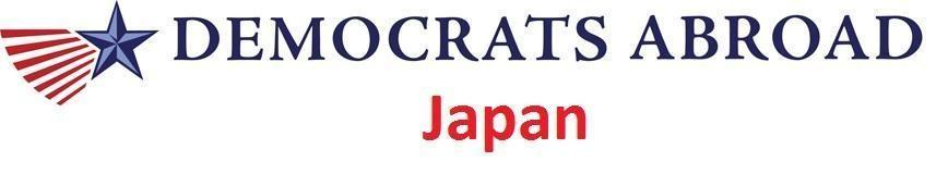 DA Japan Wide Logo