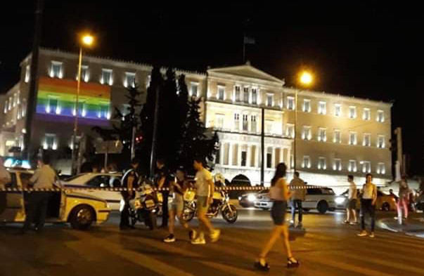 2019_Pride_Syntagma_Rainbow_-_edited.jpg