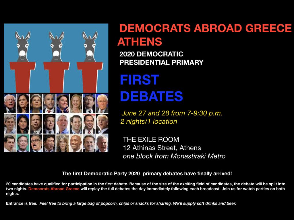 debate_watch_announcement.jpeg