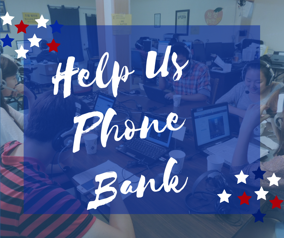 Copy_of_Phone_Banking_2019.png