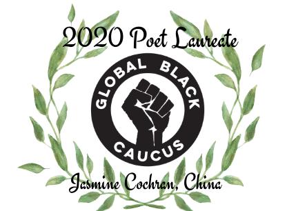 gbc_Poet_Laureate_-_Jasmine_(2).png