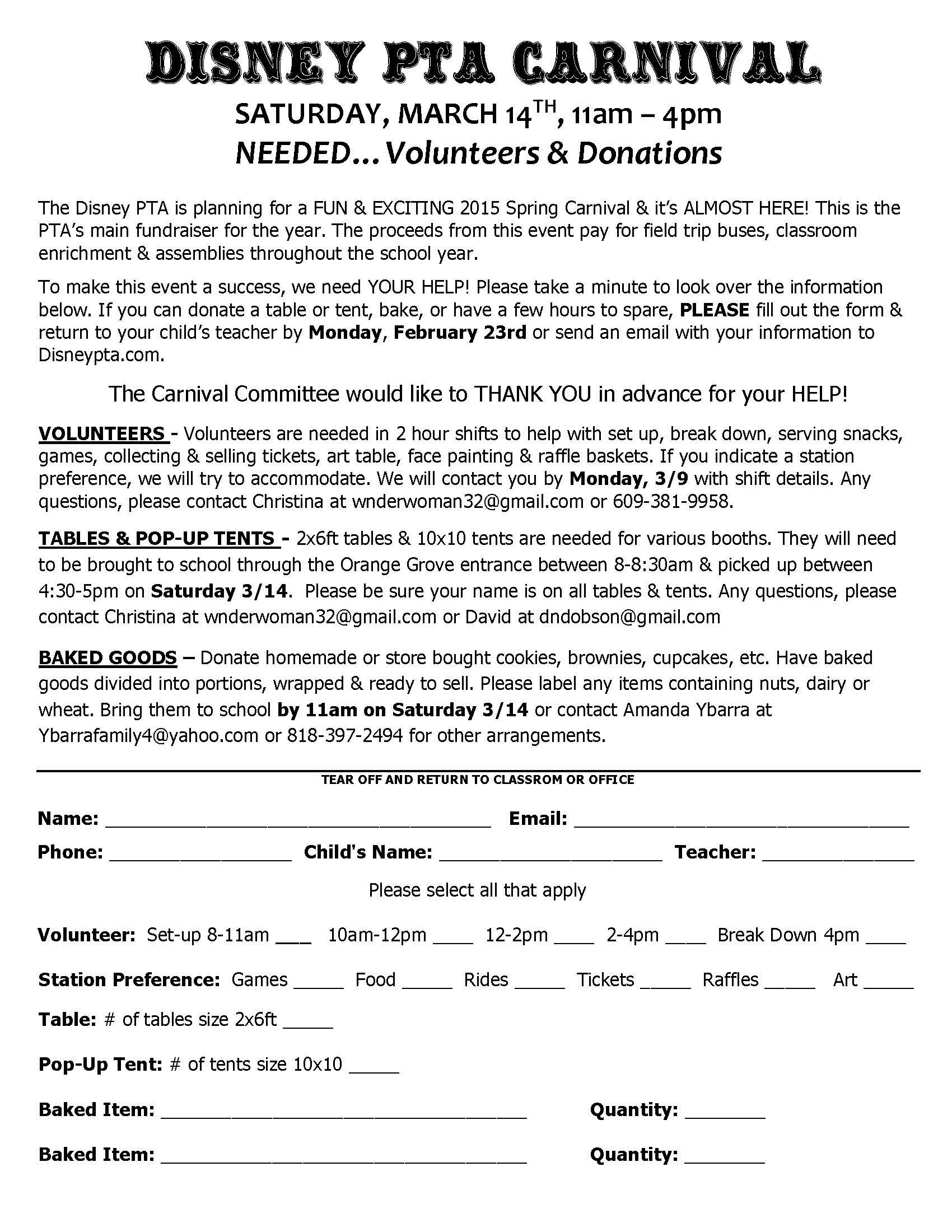 Carnival_Help_Flyer.jpg