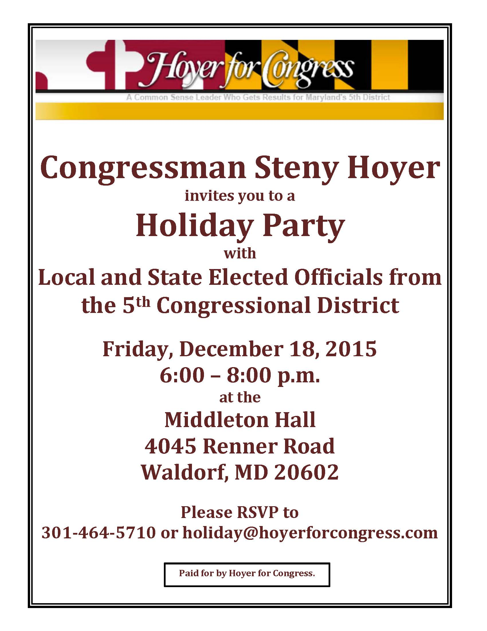 Holiday_Party_Invite_15.jpg