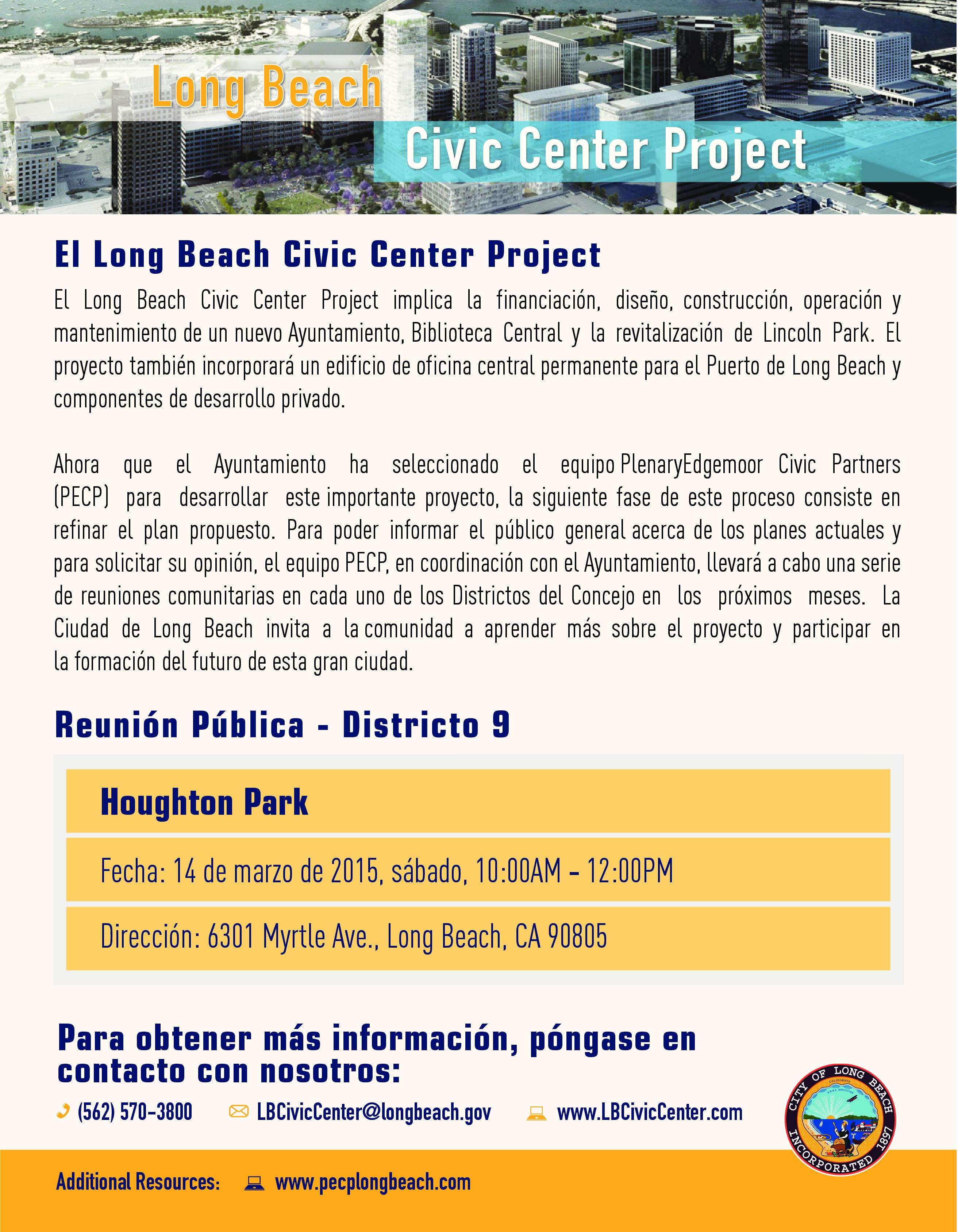 Civic_Center_1.jpg