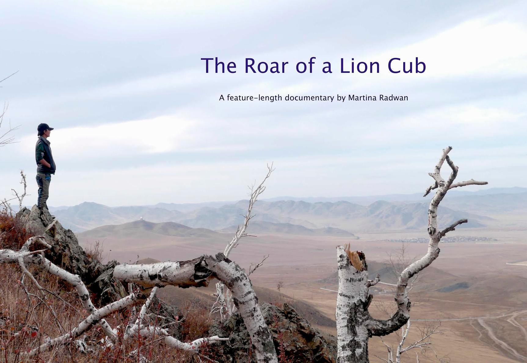 LionCub2.jpg