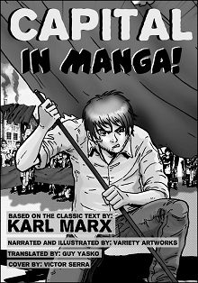 Capital_in_Manga2.jpg