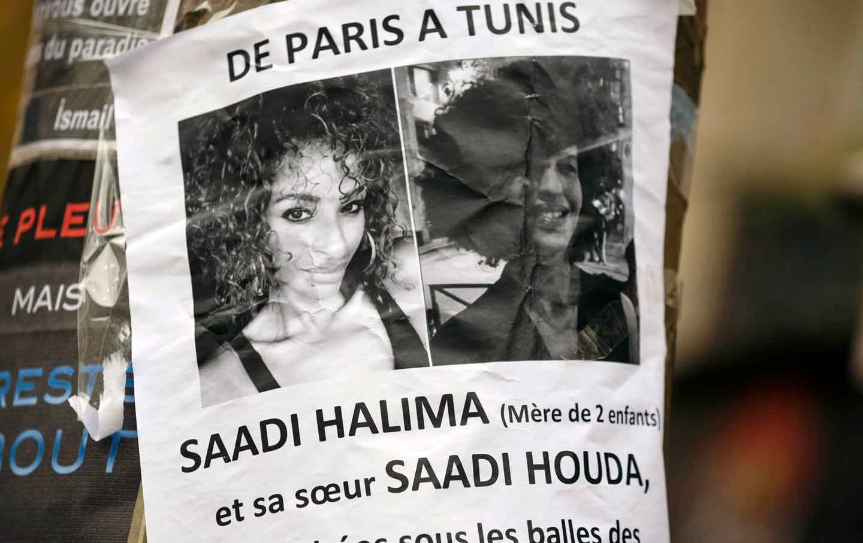 PARISimg.jpg