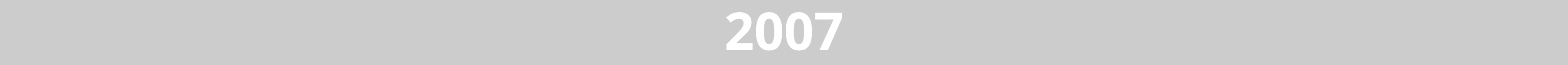 awards2007.jpg