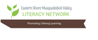 Call for ESMV Literacy Board Members