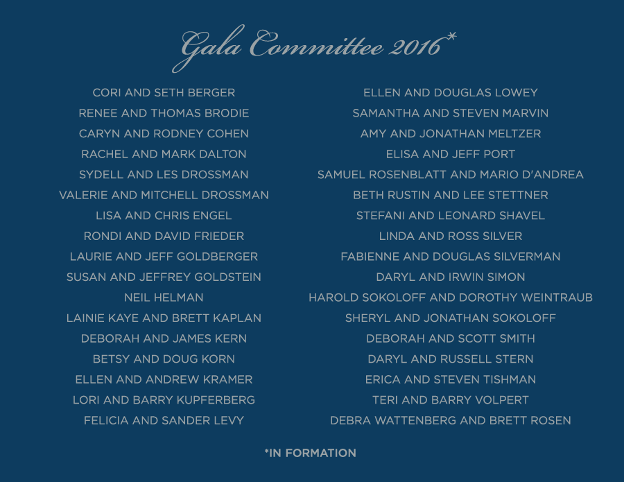 Gala-Committee.png