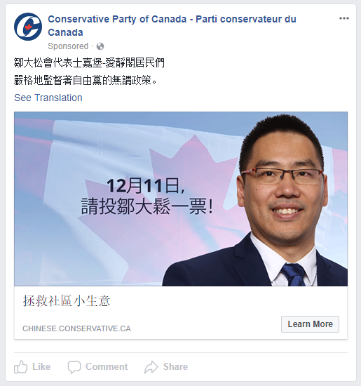 cpc-3.png