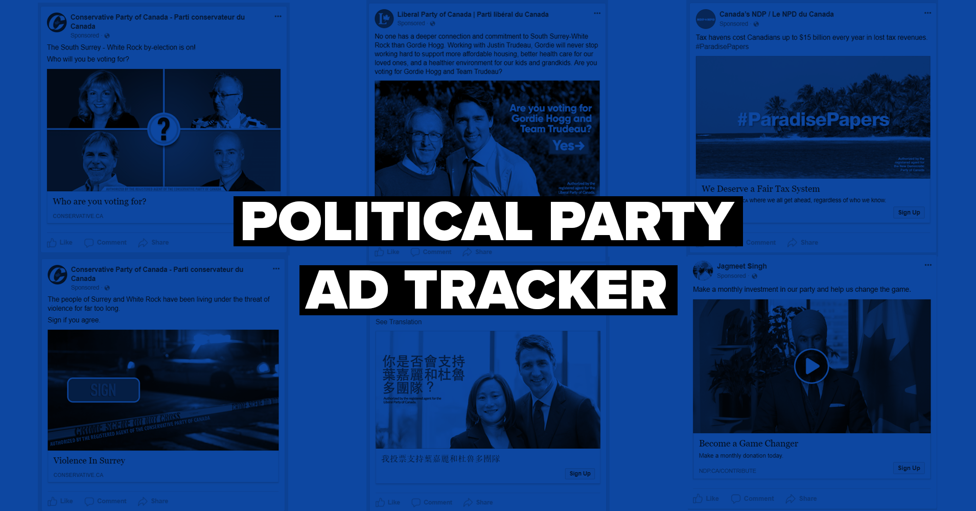 Political Party Ad Tracker — December 4, 2017