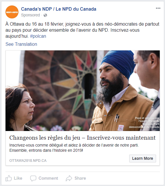 NDP_Convention_Change_Game_French.png