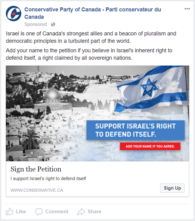 Support_Israel_CPC.png