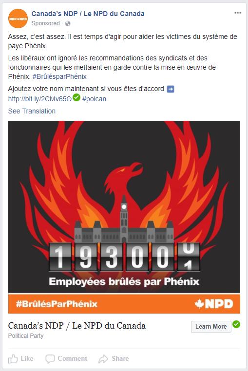 NDP_Phoenix.png