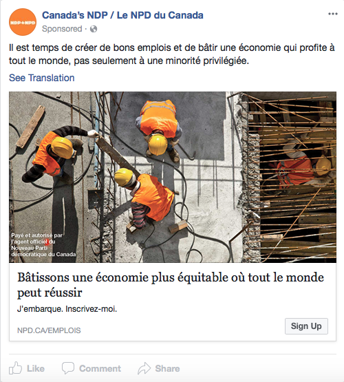 Inclusive_Economy_French_NDP.png