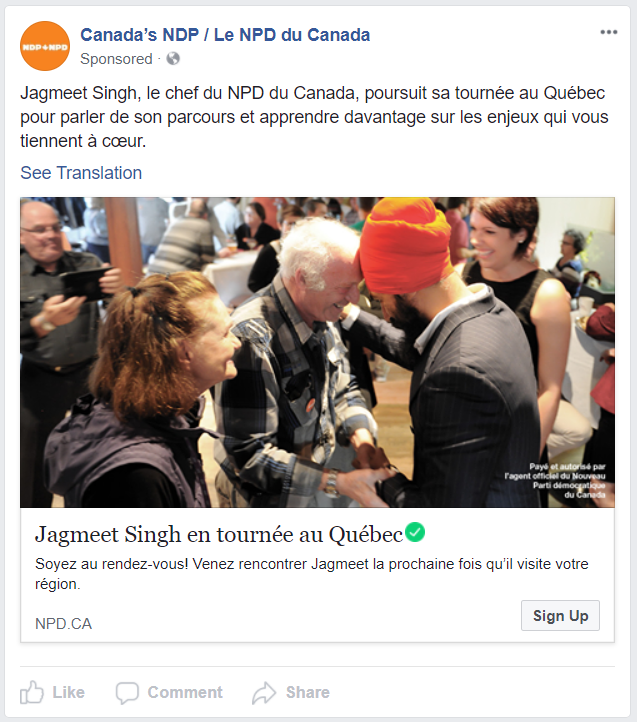 Meet_Jagmeet_Singh_in_Quebec_NDP.png