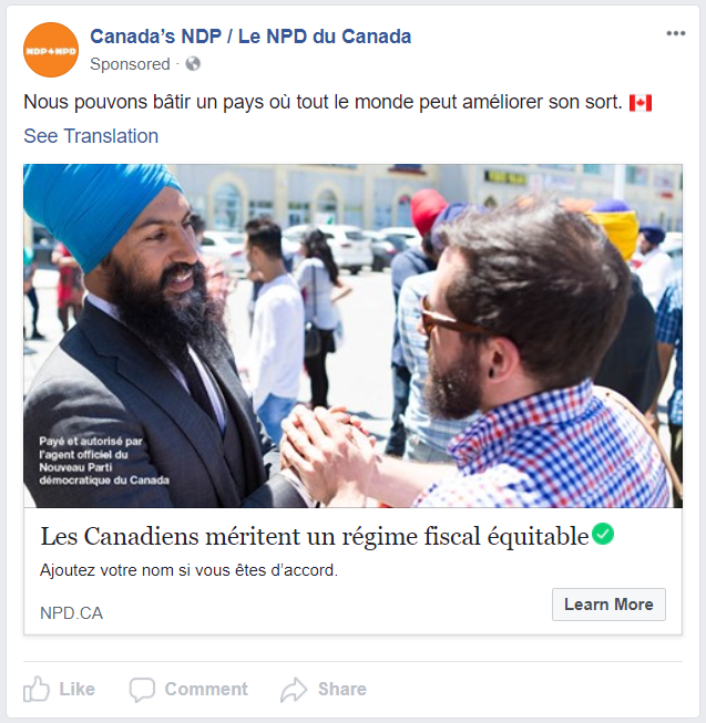 Canada_where_we_can_all_get_ahead_French_NDP.png